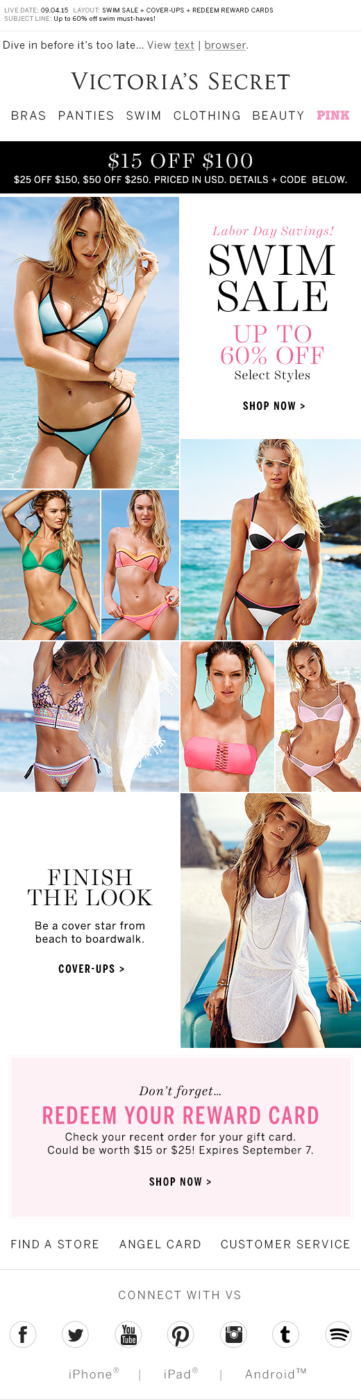 090415-swim-sale-email